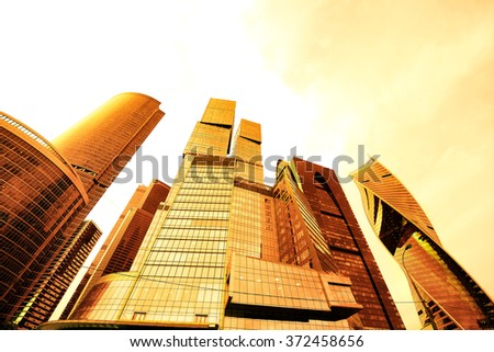 Moscow City buildings - stock photo