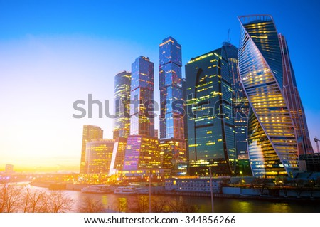 Moscow City business center at sunset - stock photo
