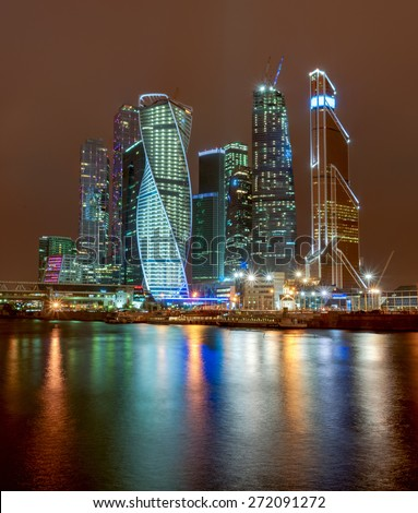 Moscow city by the night - stock photo