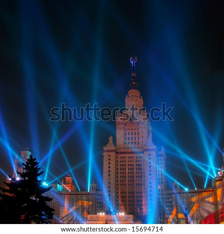 Moscow city day celebrating - stock photo