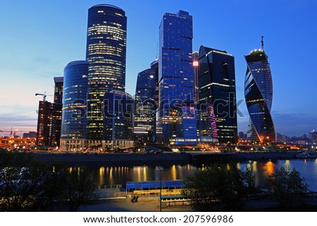 Moscow-City in the night. Moscow. Russia.