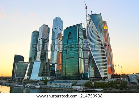 Moscow-city (Moscow International Business Center) at evening, Russia - stock photo
