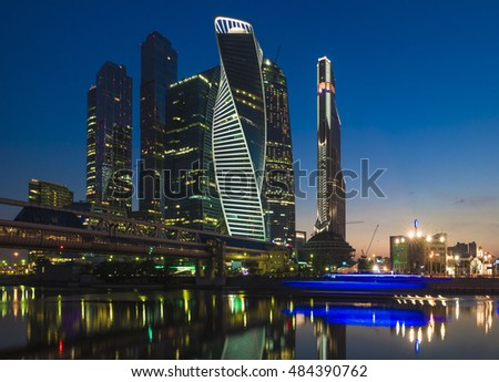 Moscow-city (Moscow International Business Center) at night, Russia