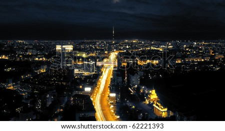Moscow city night view - stock photo