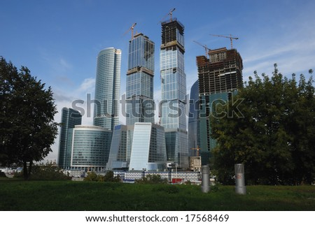 moscow city; russian centre of trade and business