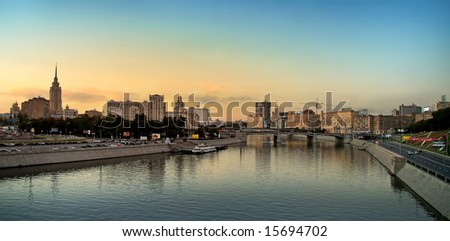 Moscow cityline - stock photo