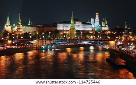 Moscow Cremlin panorama at night, view from the Moscow river embankment. - stock photo