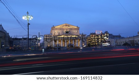 MOSCOW - DECEMBER 27: Bolshoi Theatre (Large, Great or Grand Theatre, also spelled Bolshoy)  at night, lighted during christmas on December 27, 2013 in Moscow, Russia