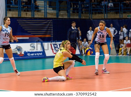 MOSCOW - DECEMBER 2: E. Ezhova (3) in action on a game Dynamo MSK vs Dynamo KZN on Russian National wemen Volleyball tournament on December 2, in Moscow, Russia, 2015 - stock photo