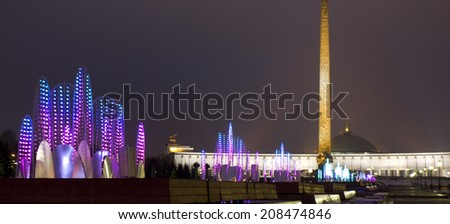 MOSCOW - DECEMBER 25, 2013: electric fountains - street decoration to Christmas and New Year holidays and museum of Second World War in historical memorial on Poklonnaya hill. - stock photo