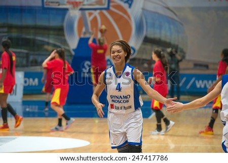MOSCOW - DECEMBER 4, 2014: Katerina Keyru (4) on the International Europe bascketball league match Dynamo Moscow vs Maccabi Ashdod Israel in sport palace Krilatskoe, Moscow, Russia. Dynamo loss 59:67 - stock photo