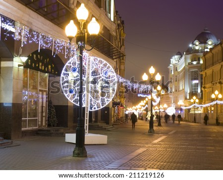 MOSCOW - DECEMBER 29, 2013: Old Arbat street illuminated for Christmas and New Year holidays. - stock photo