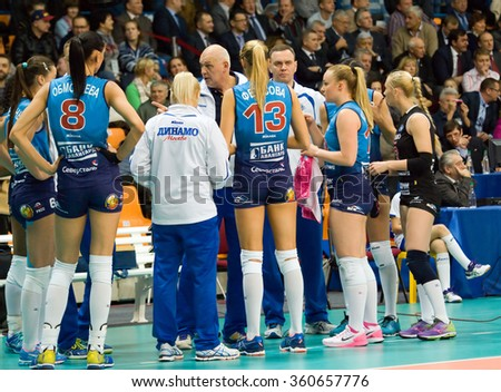MOSCOW - DECEMBER 2:  on a game Dynamo MSK vs Dynamo KZN on Russian National women Volleyball tournament on December 2, in Moscow, Russia, 2015 - stock photo