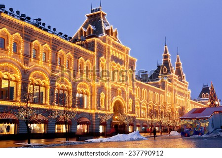 MOSCOW - DECEMBER 11, 2014: Red square at night with the building of the Main Department store (GUM), Moscow, Russia
