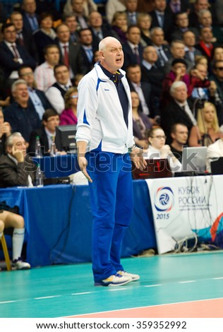 MOSCOW - DECEMBER 2: Yuriy Panchenko, head coach of Dinamo Moscow team on a game Dynamo MSK vs Dynamo KZN on Russian National women Volleyball tournament on December 2, in Moscow, Russia, 2015 - stock photo