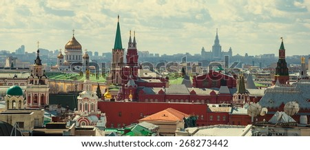 Moscow. elevated view - stock photo