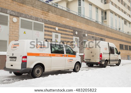 MOSCOW - FEB 12, 2015: Automobile emergency power service in courtyard of an apartment house