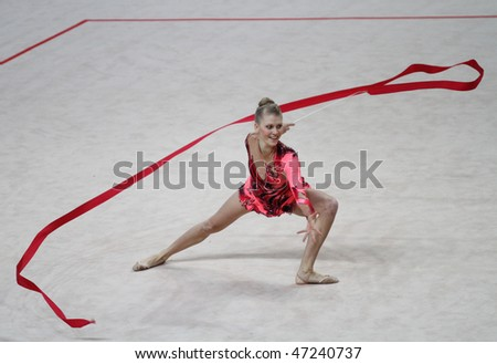 MOSCOW - FEBRUARY 20: An unidentified participant in action at Gazprom International Tournament in Rhythmic Gymnastics Grand Prix Cup champions, February 20, 2010 in Moscow.