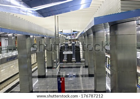 "MOSCOW - FEBRUARY 01: Interior Moscow metro station ""Business Center"" on February 01, 2014 in Moscow"