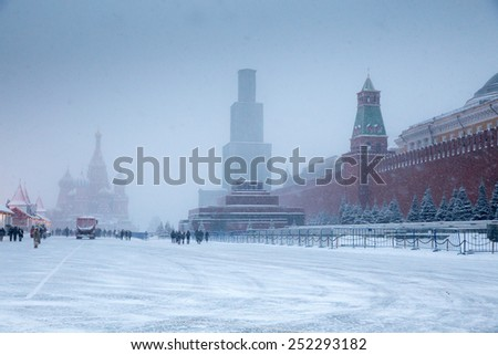 MOSCOW - FEBRUARY 03: Russian winter at Red Square with Cathedral of Saint Basil the Blessed and Lenin mausoleum, February 03, 2015, Moscow, Russia - stock photo