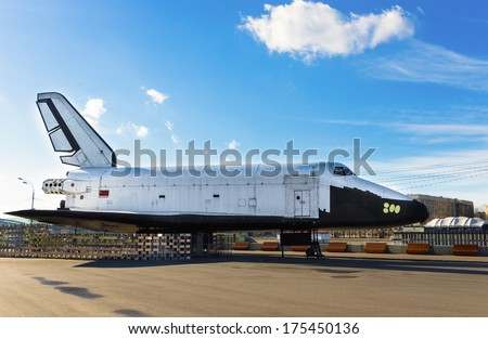 MOSCOW, GORKY PARK, RUSSIA.OCT 30,2013.The buran space shuttle commemorative monument. It is a shuttle prototype,which never flew to space.The original version  has four turbo jet engines - stock photo