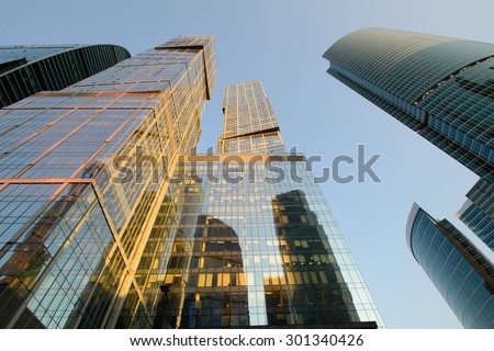 Moscow International Business Center Moscow City in the evening, Russia, City Point, Afimoll, Renaissance Moscow Towers, Federation