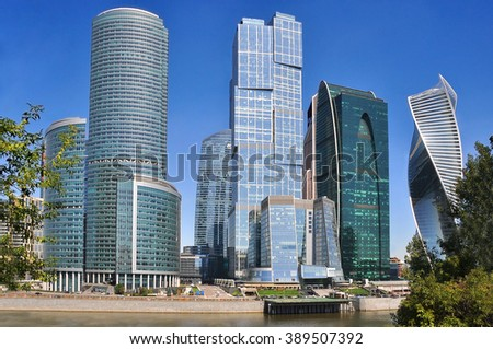 """Moscow international business center """"Moscow-city"""" it is being built business district in Moscow. - stock photo"""