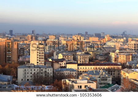 Moscow is the capital and the most populous federal subject of Russia