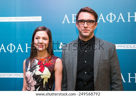 MOSCOW - JANUARY, 28: Actress E. Lyadova, actor V. Vdovichenkov. Premiere of the movie Leviathan at Moscow Cinema,  January, 28, 2015 in Moscow, Russia - stock photo
