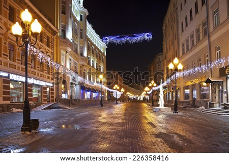 MOSCOW - JANUARY 18, 2014: Christmas illumination on Old Arbat street in Moscow, Russia - stock photo