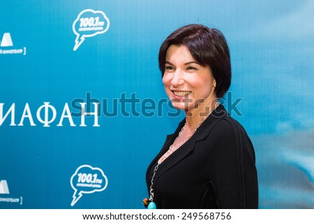 MOSCOW - JANUARY, 28: Iraida Zainalova. Premiere of the movie Leviathan at Moscow Cinema,  January, 28, 2015 in Moscow, Russia - stock photo