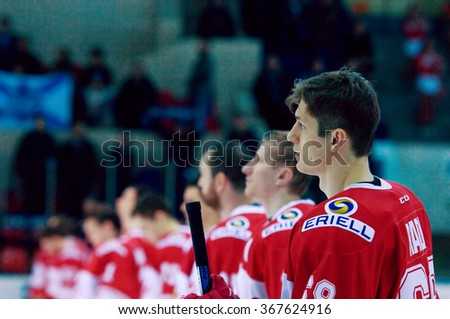 MOSCOW - JANUARY 15: Lukas Radil (69) in line just before hockey game Spartak vs Admiral on Russian KHL premier hockey league Championship on January 15, 2016, in Moscow, Russia. Spartak won 5:4 - stock photo