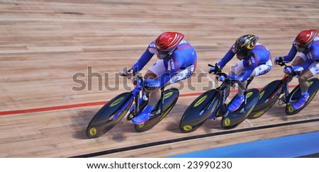 MOSCOW - JANUARY 10: Members of the Moscow-Team compete in the bike track racing event at the Winter Championship RUSSIA on January 10, 2009 in Moscow.