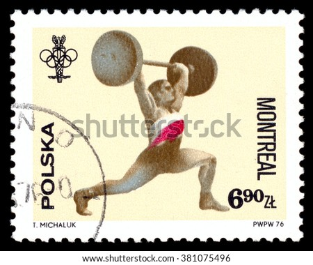 MOSCOW, January 23, 2016: POLAND - CIRCA 1976: A post stamp printed in Poland shows weightlifting, devoted to XXI Olympic Games in Montreal, circa 1976 - stock photo