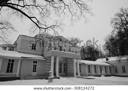 MOSCOW - JANUARY 05, 2015: Stroganov's Estate in Bratsevo, Moscow, in winter. Popular touristic landmark. Black and white photo.