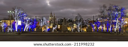 MOSCOW - JANUARY 01, 2014: Theatre square illuminated for Christmas and New Year holidays. - stock photo