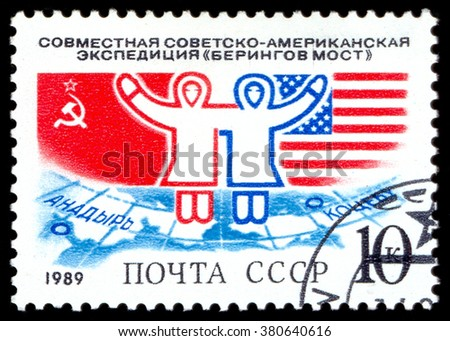 MOSCOW, January 23, 2016: USSR - CIRCA 1989. Postage stamp dedicated to Bering Bridge Soviet-American Expedition - stock photo