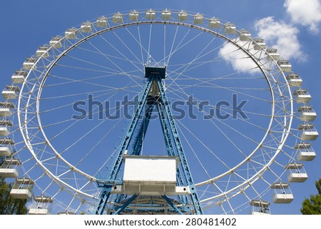 MOSCOW - JULY 01, 2014: big wheel in park Izmaylovsky, the biggest park of Europe. - stock photo