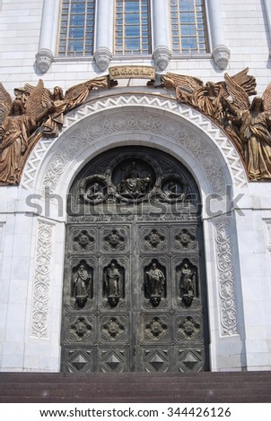 MOSCOW - JULY 27, 2012: Christ the Redeemer church in Moscow. Popular landmark.