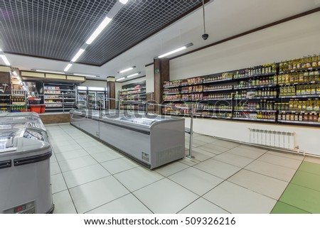 MOSCOW, JULY 2016: Interior of the supermarket Mirs