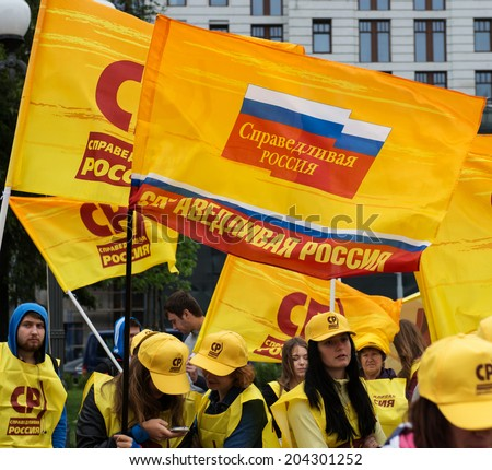"MOSCOW - JULY 11, 2014: Pro-Kremlin party ""Fair Russia"" rally against genocide in Ukraine."