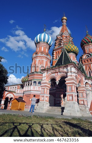 MOSCOW - JULY 11, 2016: St. Basil Cathedral, Red Square, Moscow, Russia. UNESCO World Heritage Site.