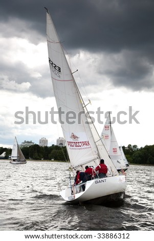 MOSCOW - JULY,4:Yacht Race. 5th Moscow Yacht Festival At Dynamo stadium. July,4, 2009 in Moscow, Russia - stock photo