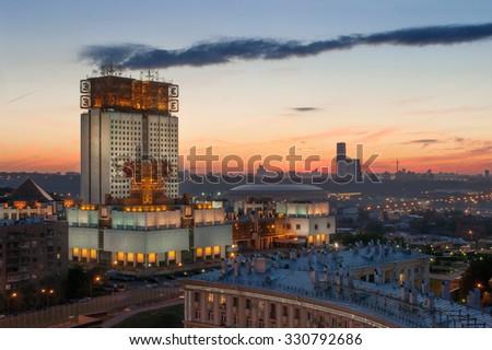 MOSCOW - JUN 9, 2015: Academy of Science was built in 80s of twentieth century - stock photo