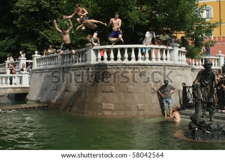 MOSCOW - JUNE 26: Anomalous heatwave in Moscow, established since mid-June, the air temperature does not drop below 30 degrees Celsius, June 26, 2010 in Moscow, Russia. - stock photo