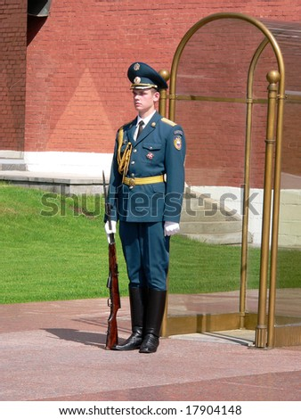 "MOSCOW, June 5, 2006: Kremlin Guard soldier standing at the ""Grave of Unknown Soldier""  on June 5, 2006. - stock photo"