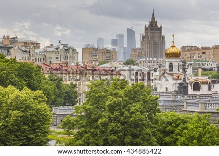 MOSCOW - JUNE 04, 2016: Moscow-city (Moscow International Business Center) . Moscow-city is a modern commercial district in central Moscow. - stock photo