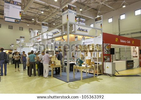 MOSCOW-JUNE 15:MOSCOW-JUNE 15:Exposure HAWOS German company manufactures electric grinders for home and business at the international exhibition MODERN BAKERY 2012 on June 15, 2012 in Moscow - stock photo