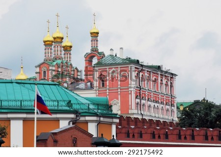 MOSCOW - JUNE 28, 2015: Moscow Kremlin, UNESCO World Heritage Site.