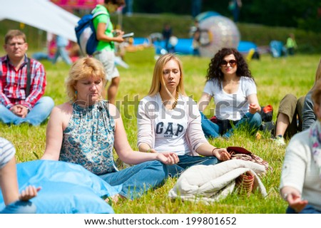 "MOSCOW - JUNE 14: People attend open-air concert on XI International Jazz Festival ""Usadba Jazz"" in Archangelskoye Museum-Mansion on June 14, 2014 in Moscow"